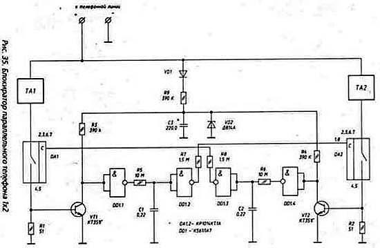 В состав схемы входят. ключ отключения ТА1 - DA1. ключ отключения ТА2 - DA2.  Блокиратор параллельного телефона (его...