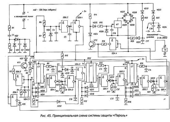 """схема устройства """"Пароль""""."""