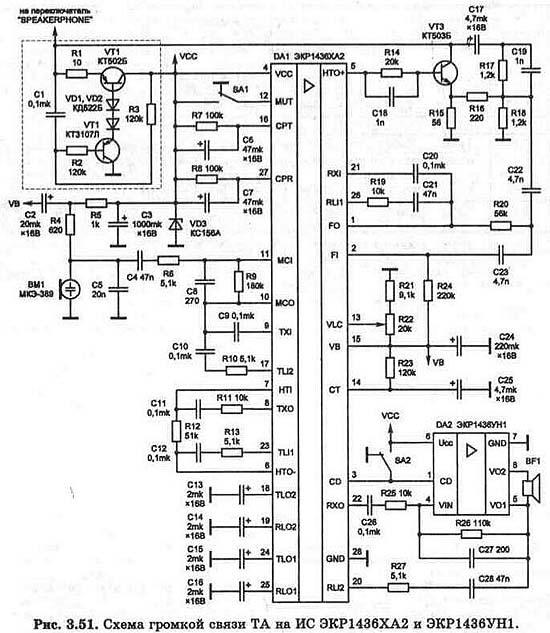 Samsung ск 5341zr схема