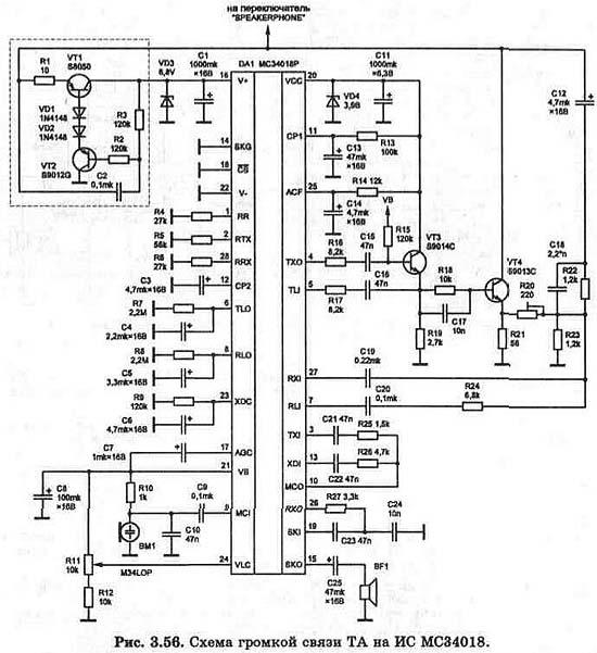 Схема включения ИС МС34018