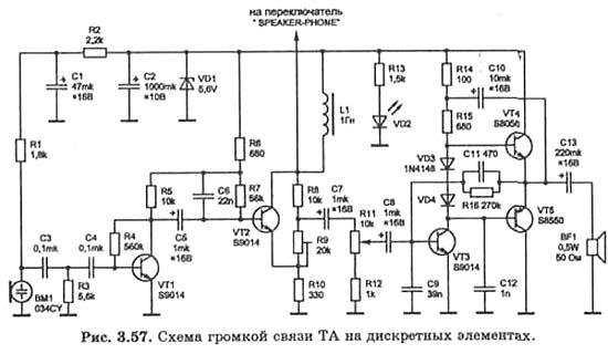 схеме на транзисторах VT4,