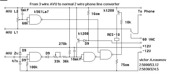 Схема адаптера АВУ
