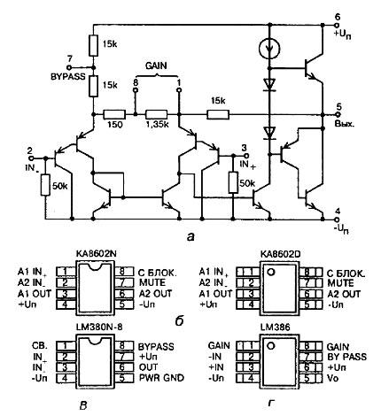 Это - микросхемы LM380/386 в