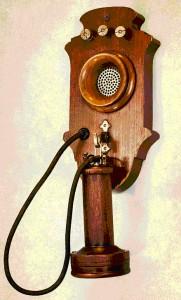 Настенный телефон системы ЦБ