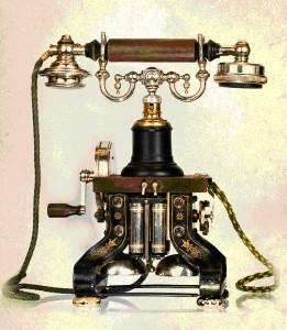 Телефон системы МБ