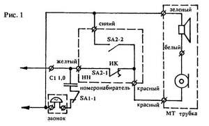 Схемы телефонная трубка