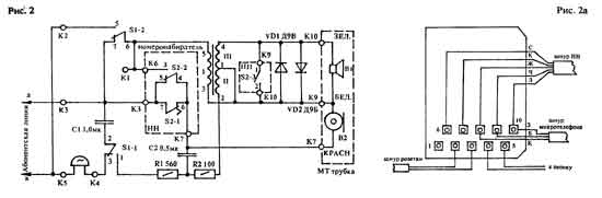 Двухпроводная схема подключения телефона к